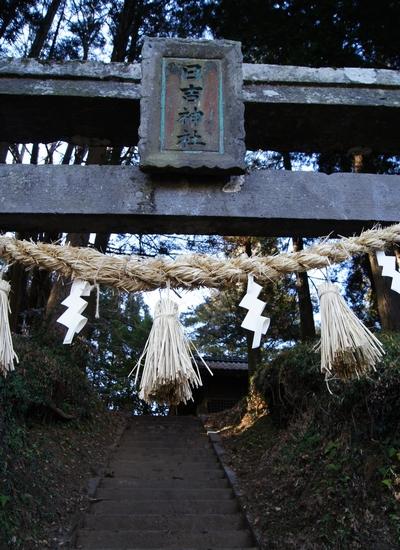 250112 日吉神社2