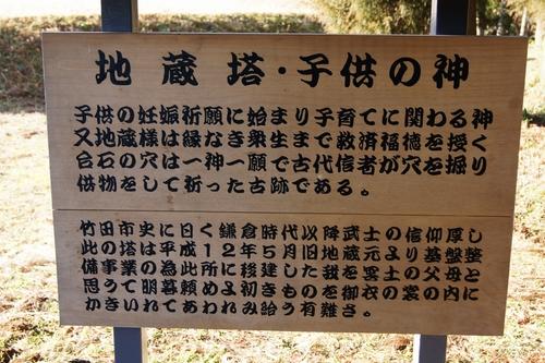 250112 日吉神社7