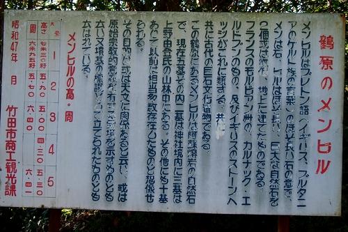 250112 柱立神社9