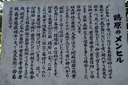 250112 柱立神社8