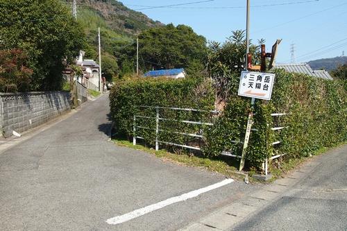 250211 三角岳2