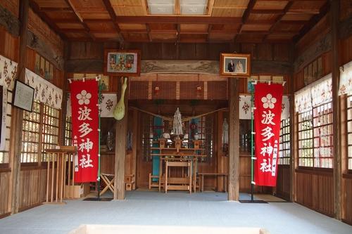 250211 波多神社14