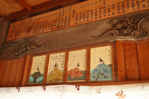 250211 波多神社15