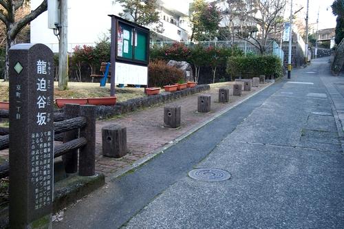 250120 京町の坂1