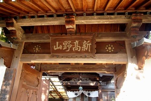 250120 京町の坂00-1