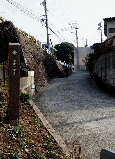 250120 京町の坂25