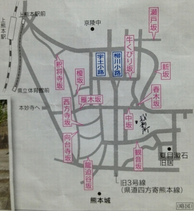 京町の坂地図
