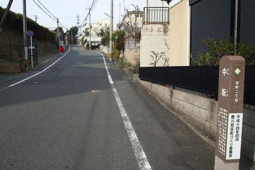 250120 京町東の坂7