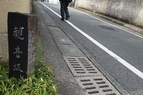 250120 京町東の坂20