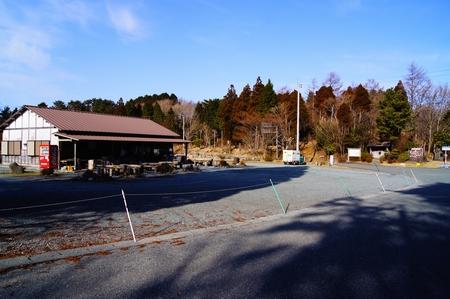 20130217 雁俣山1