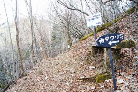 20130217 雁俣山12