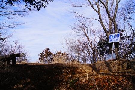 20130217 雁俣山16