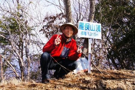 20130217 雁俣山17