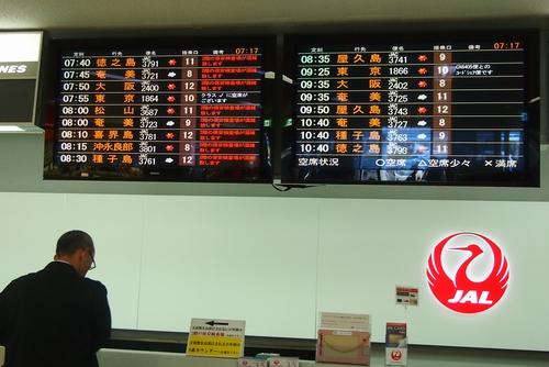 250404 鹿児島空港1