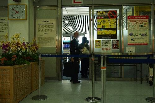 250404 鹿児島空港9