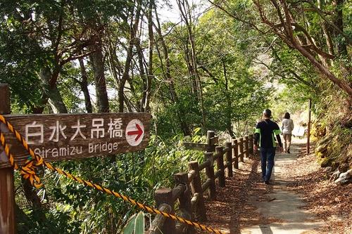 250309 白水吊り橋1