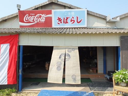 250428 志賀島9