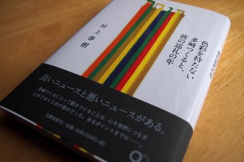 250502 田川1