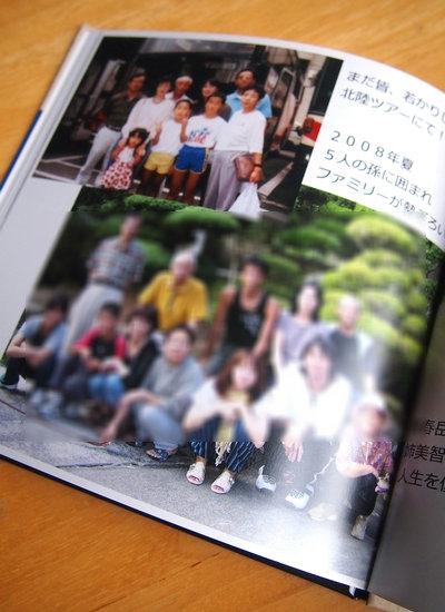 250502 田川5