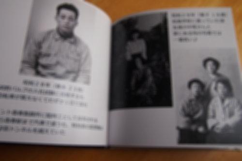 250502 田川3