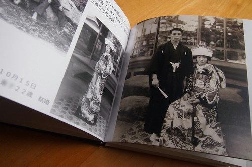 250502 田川4