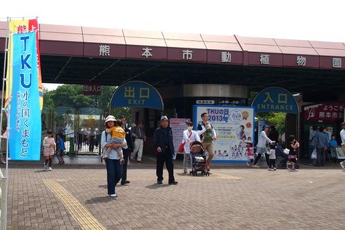 250511 動植物園2