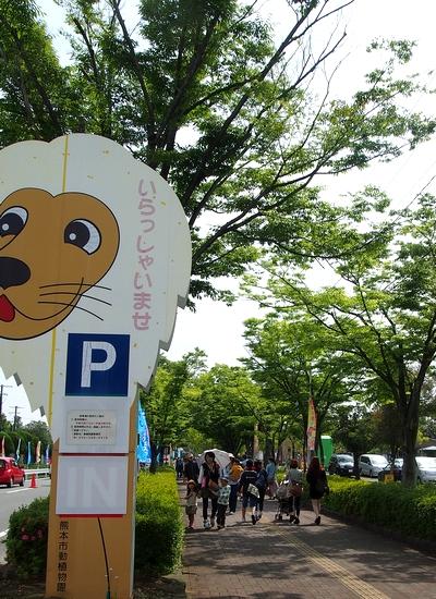 250511 動植物園1