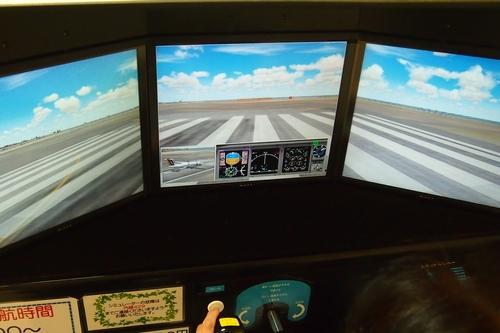 250506 フライトシュミレーター13