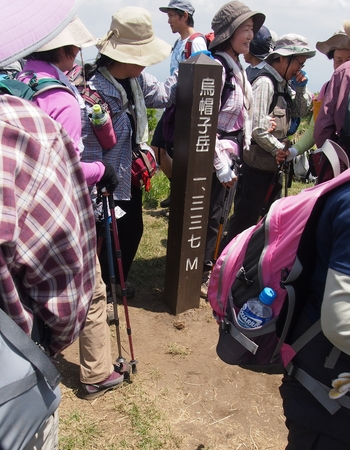 250526 烏帽子岳登山32