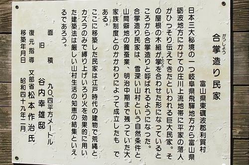 250604 宮地嶽神社15