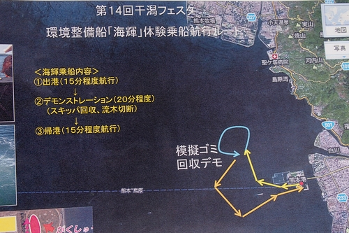250608 海輝体験乗船1