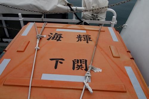 250608 海輝体験乗船15