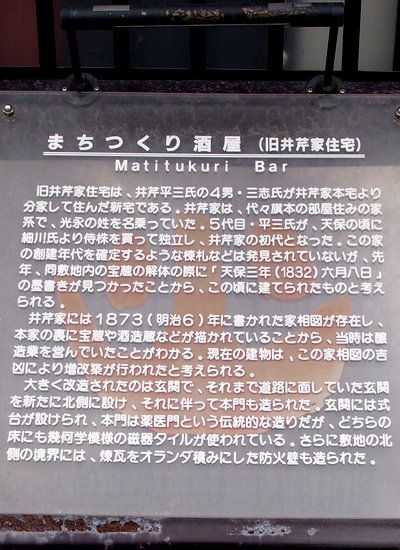 250611 宮原22