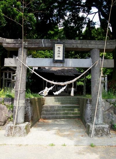250516 卯添阿蘇神社2