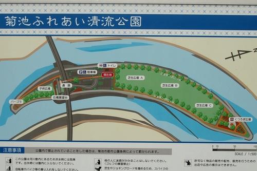 250630 相生橋3