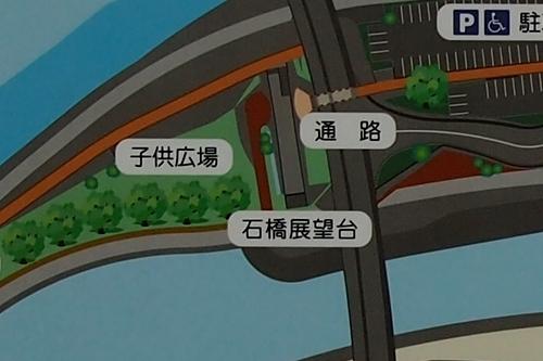 250630 相生橋4