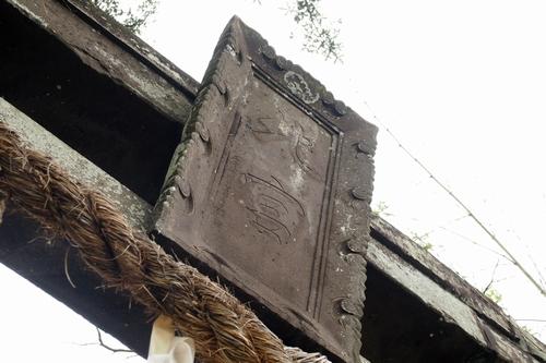 250630 北宮阿蘇神社7