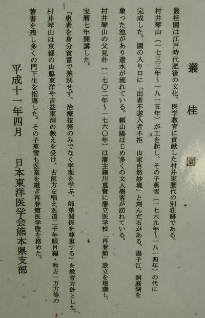 250707 叢桂園2