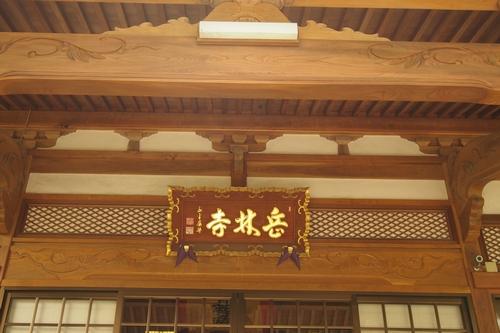 250707 岳林寺12