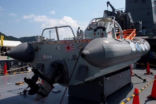 250720 支援艦あまくさ30