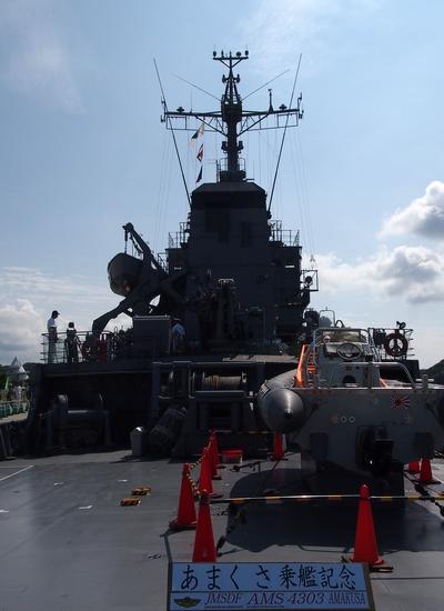 250720 支援艦あまくさ31