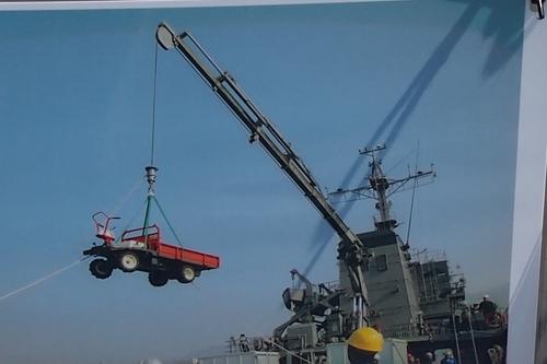 250720 支援艦あまくさ32-1