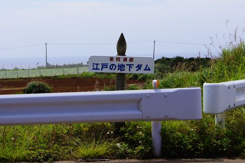 240512 江戸の地下ダム1