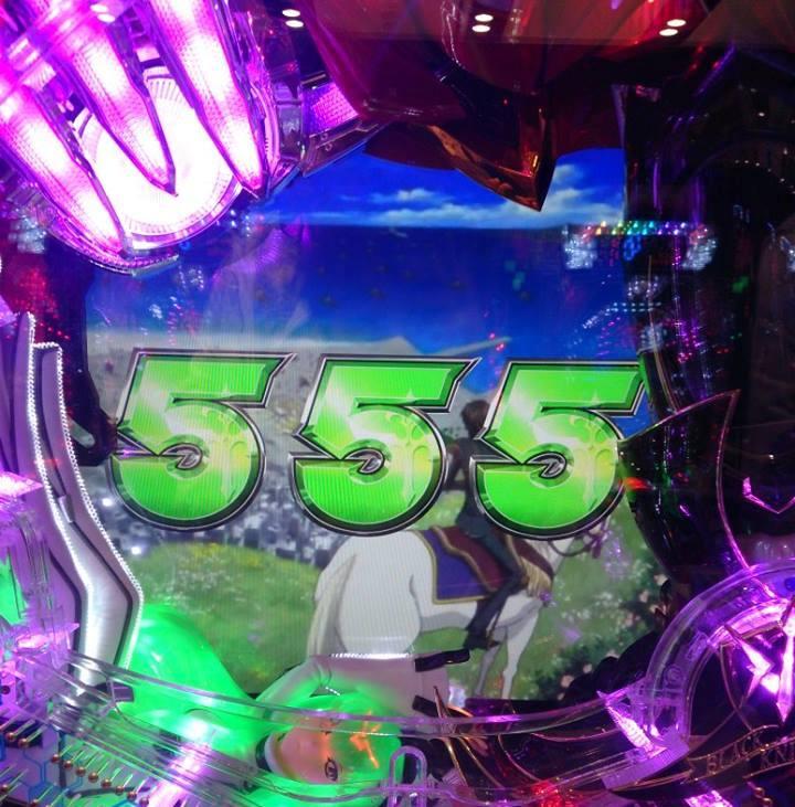 コードギアス5