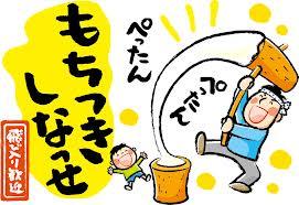 images1IU7GGJO.jpg