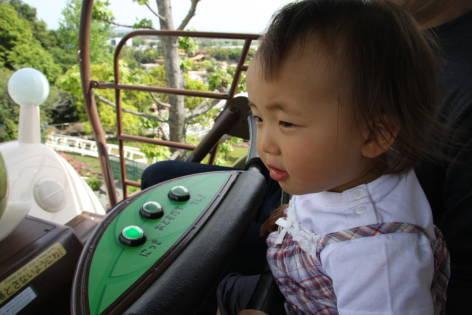 2010.5.11 blog 1
