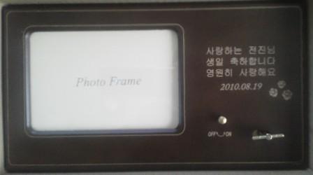 20100724164546.jpg