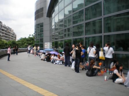 20090613 台湾コン 004