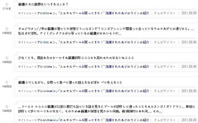 2010910154203112.jpg