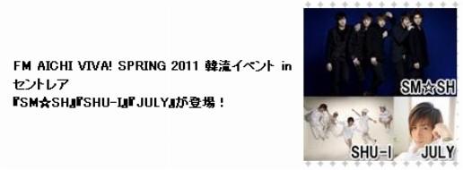 2011-03-04 12;53;35